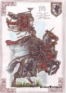 http://www.knightly.ru/Orders_files/drakon_clip_image002.jpg